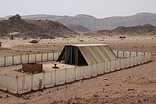 Model of the tabernacle in Timna Valley Park, Israel   (Photo by Ruk7, Wikipedia)