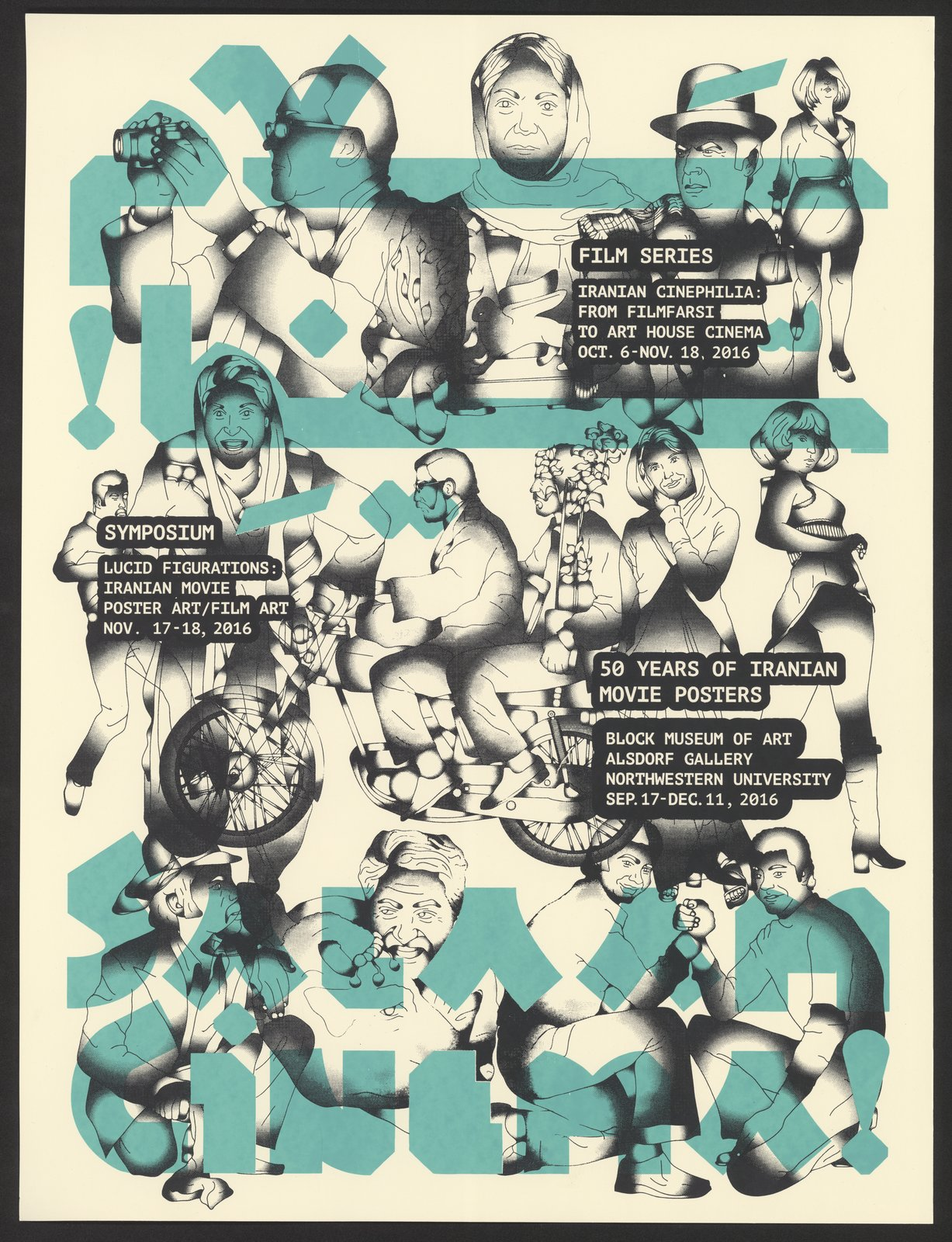 Poster designed by Rāmbod Vālā for  Salaam Cinema!  exhibition, symposium, and film series: ©Rāmbod Vālā