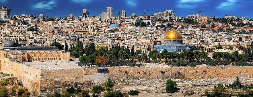 Jerusalem skyline-pix.jpg