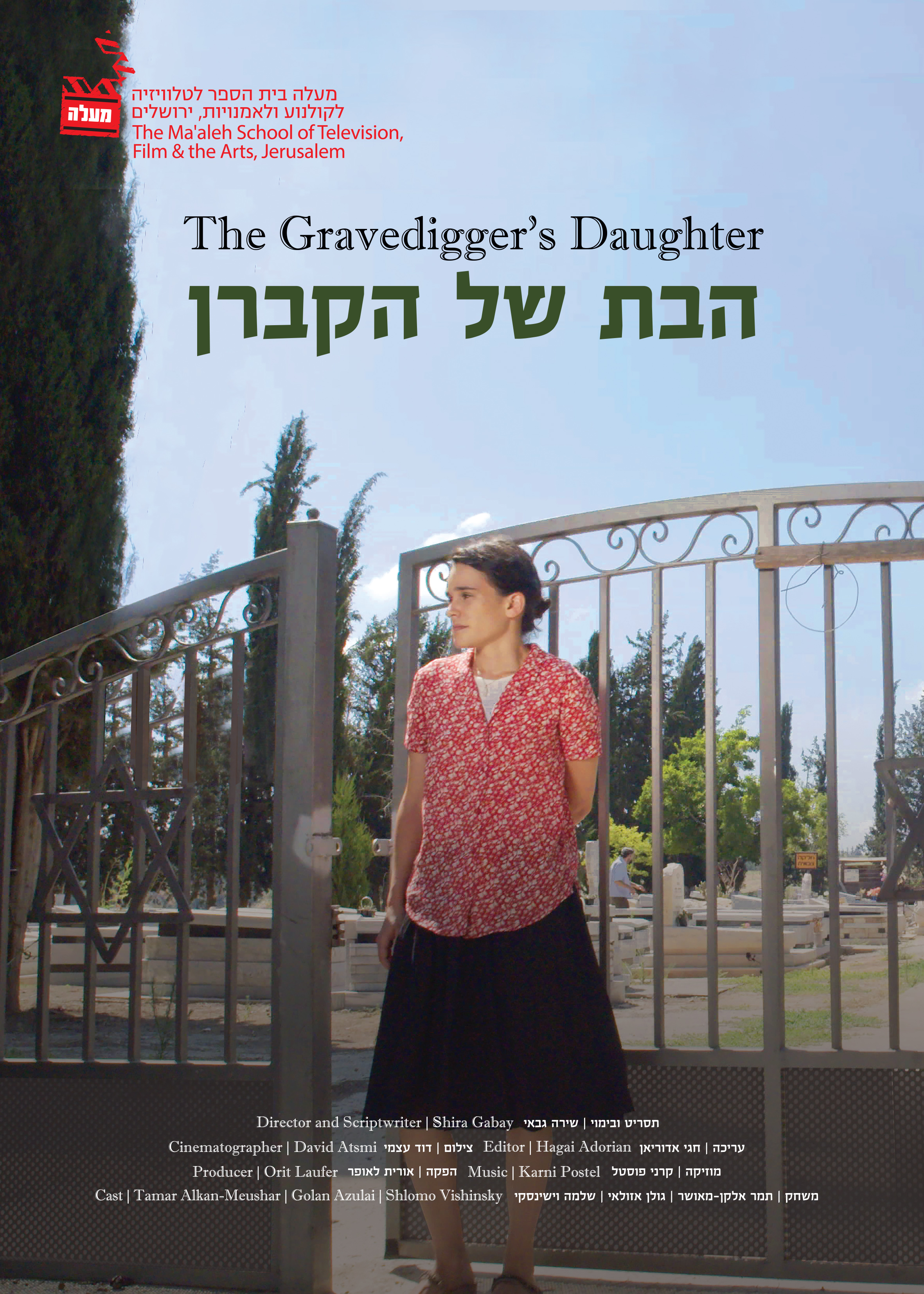 The Gravedigger's daughter.jpg