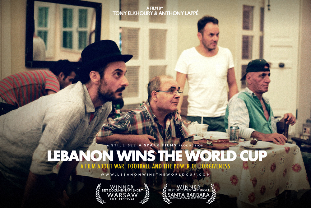 Lebanon_Wins_poster_for_HollyShorts_website.jpg