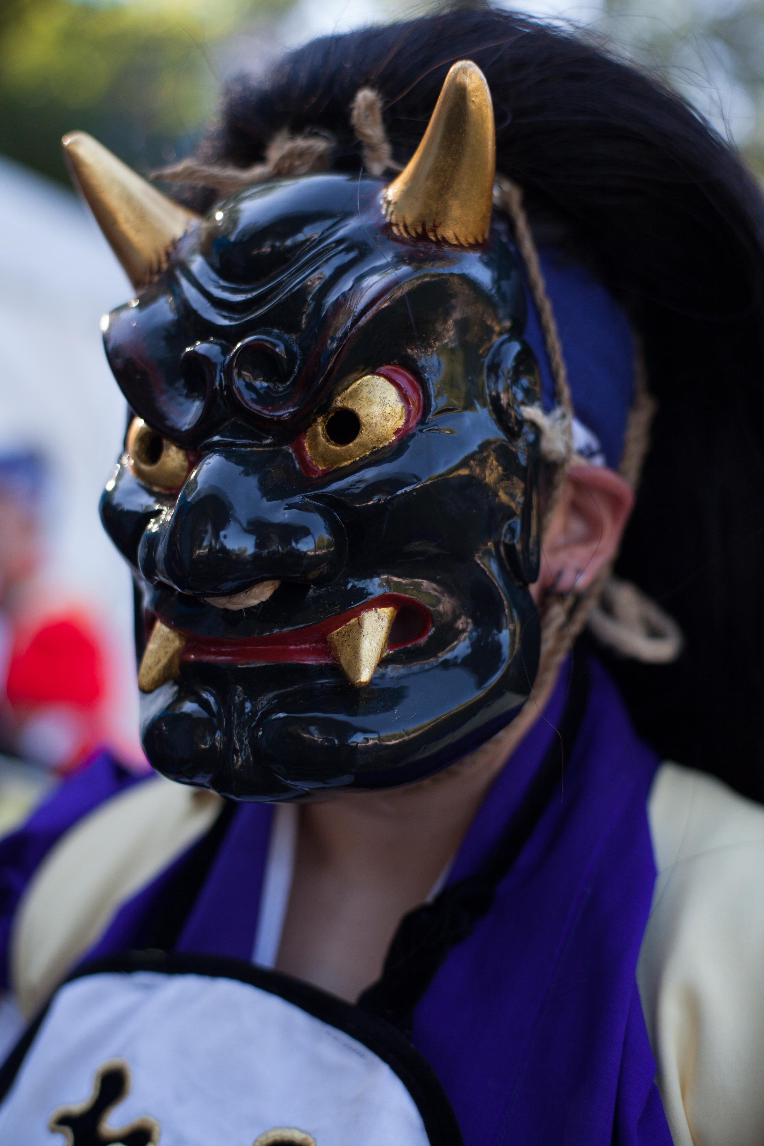 Onedeko-Gumi.