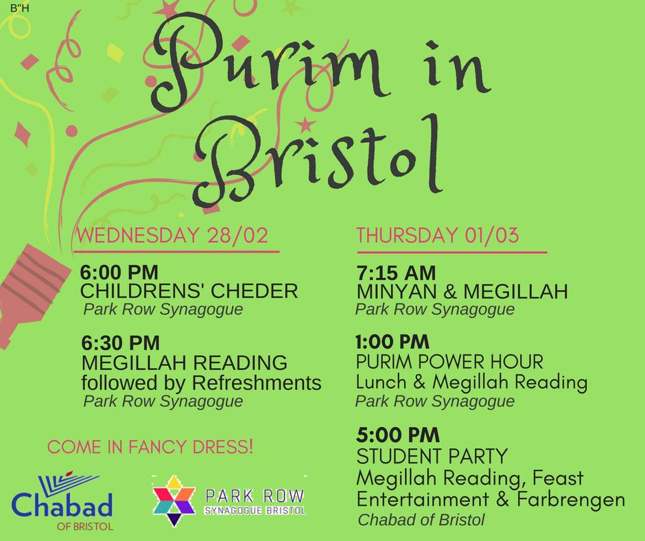 Purim Schedule (1).png