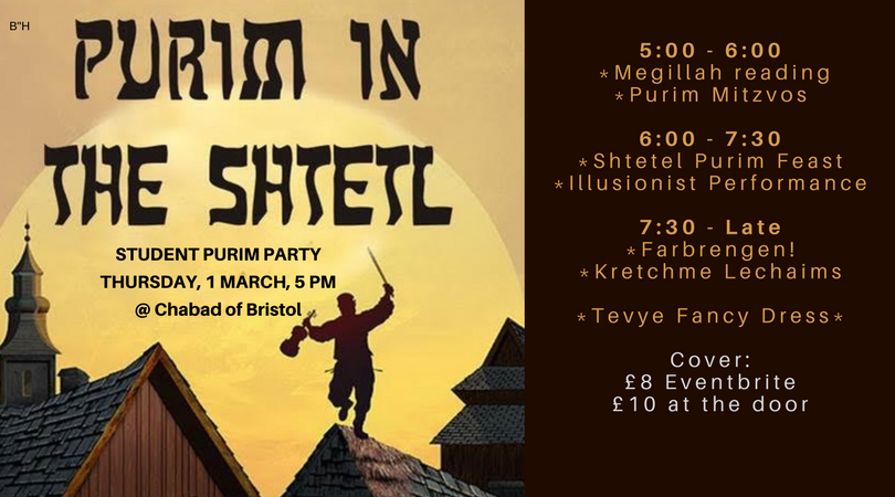 Purim in the Shtetel.png