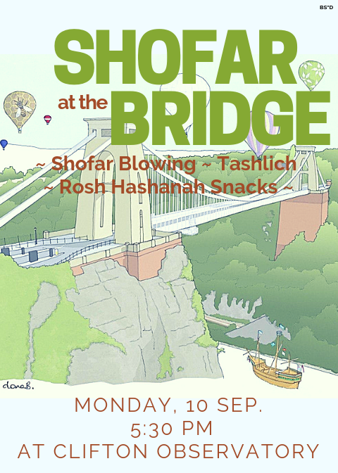 Shofar in the park Flyer.png