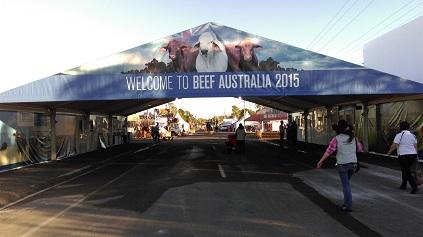 Main Entrance to Beef 2015 Rockhampton