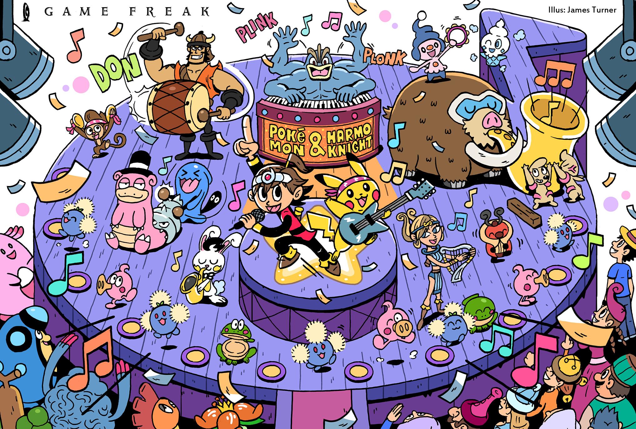 Game Freak New Year's Card