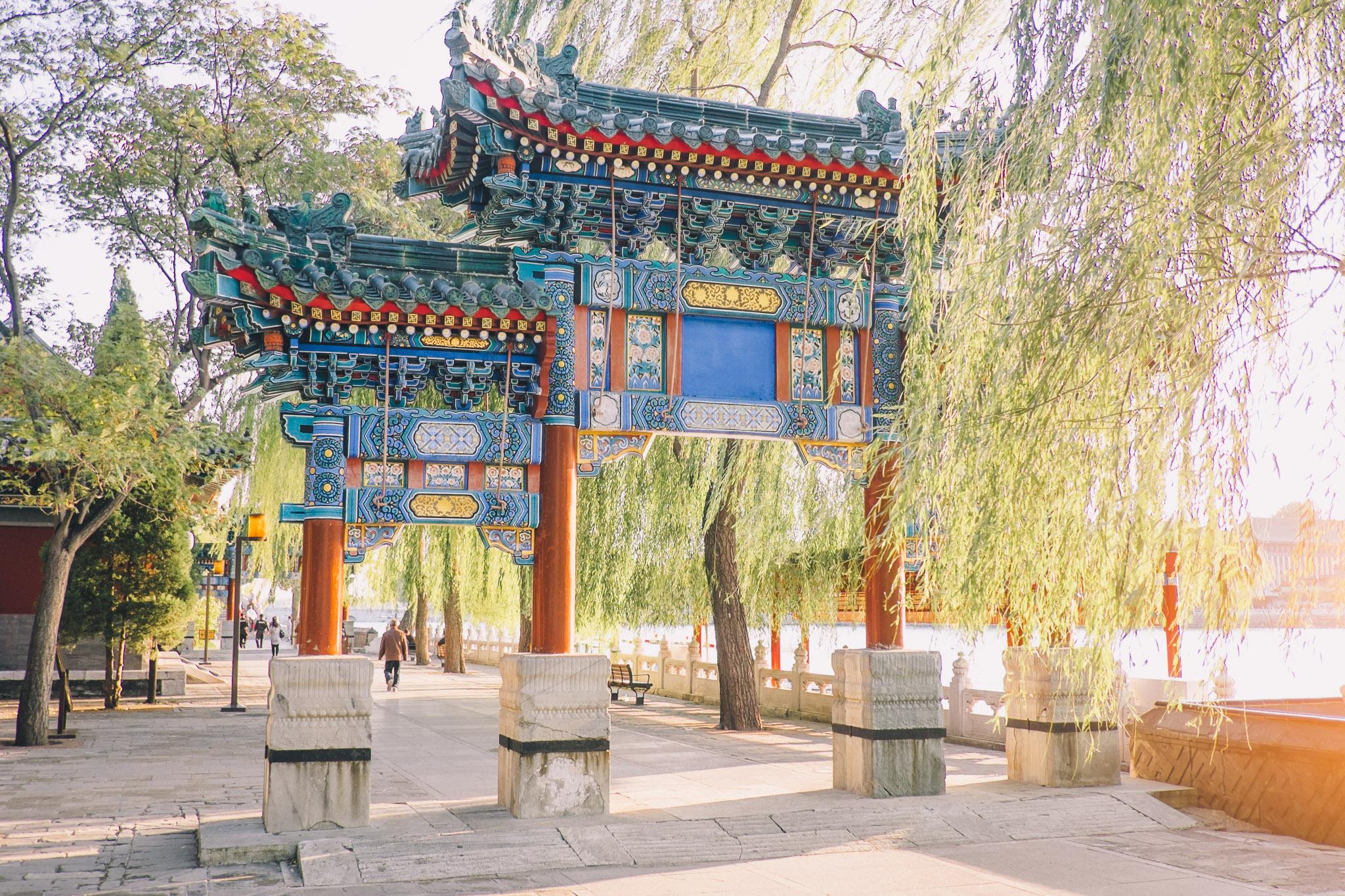 china-beijing-beihai-park.jpg