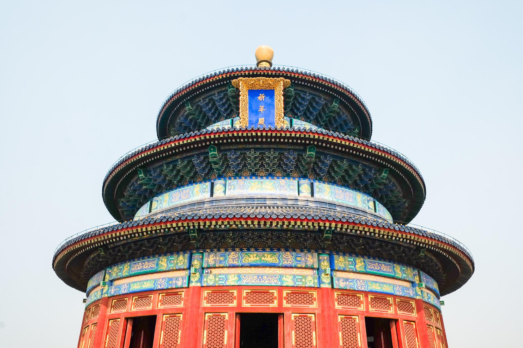 china-beijing-temple-of-heaven-hall-of-good-harvests-1.jpg