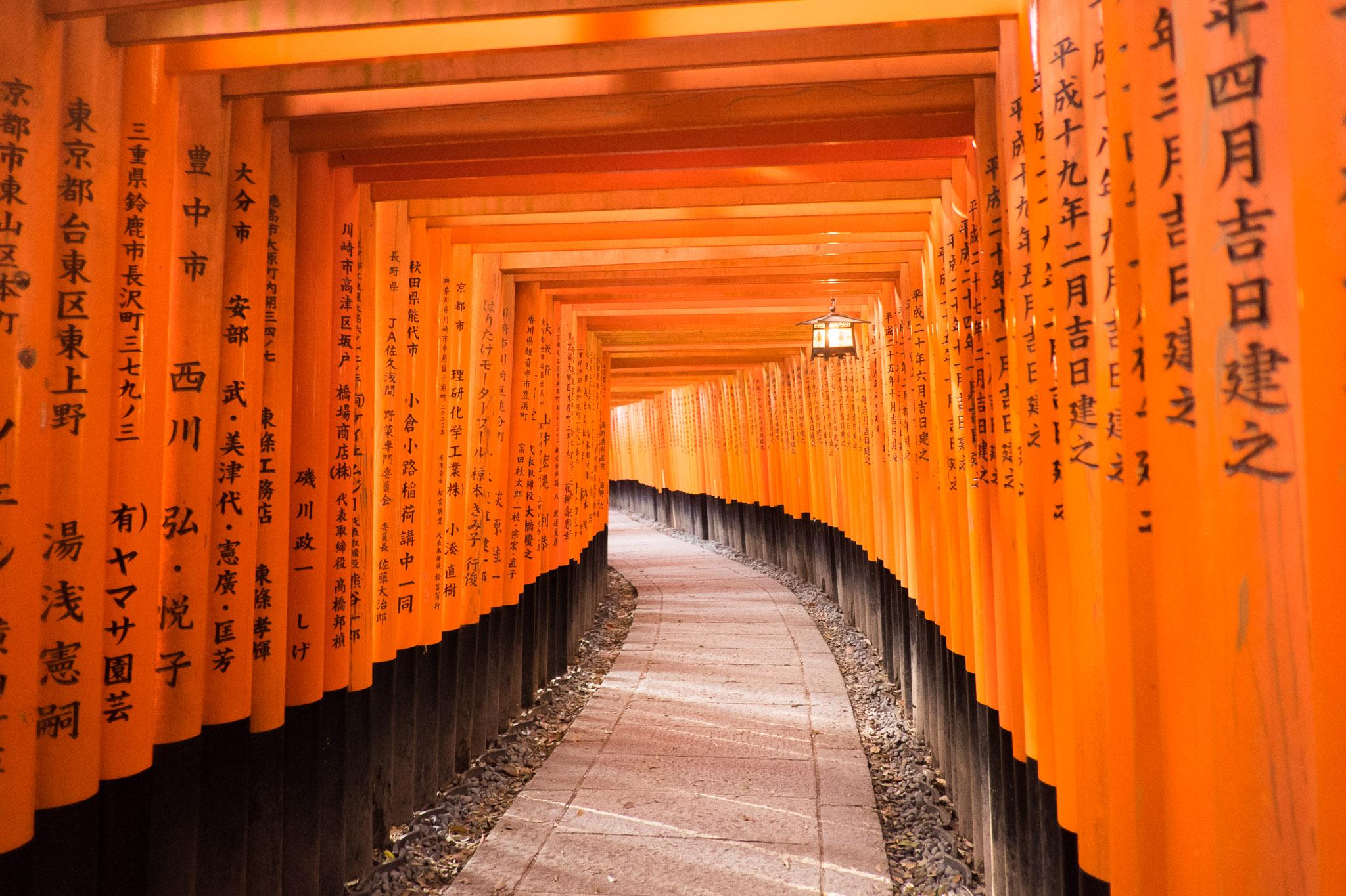 japan-kyoto-fushimi-inari-taisha-shrine-3.jpg