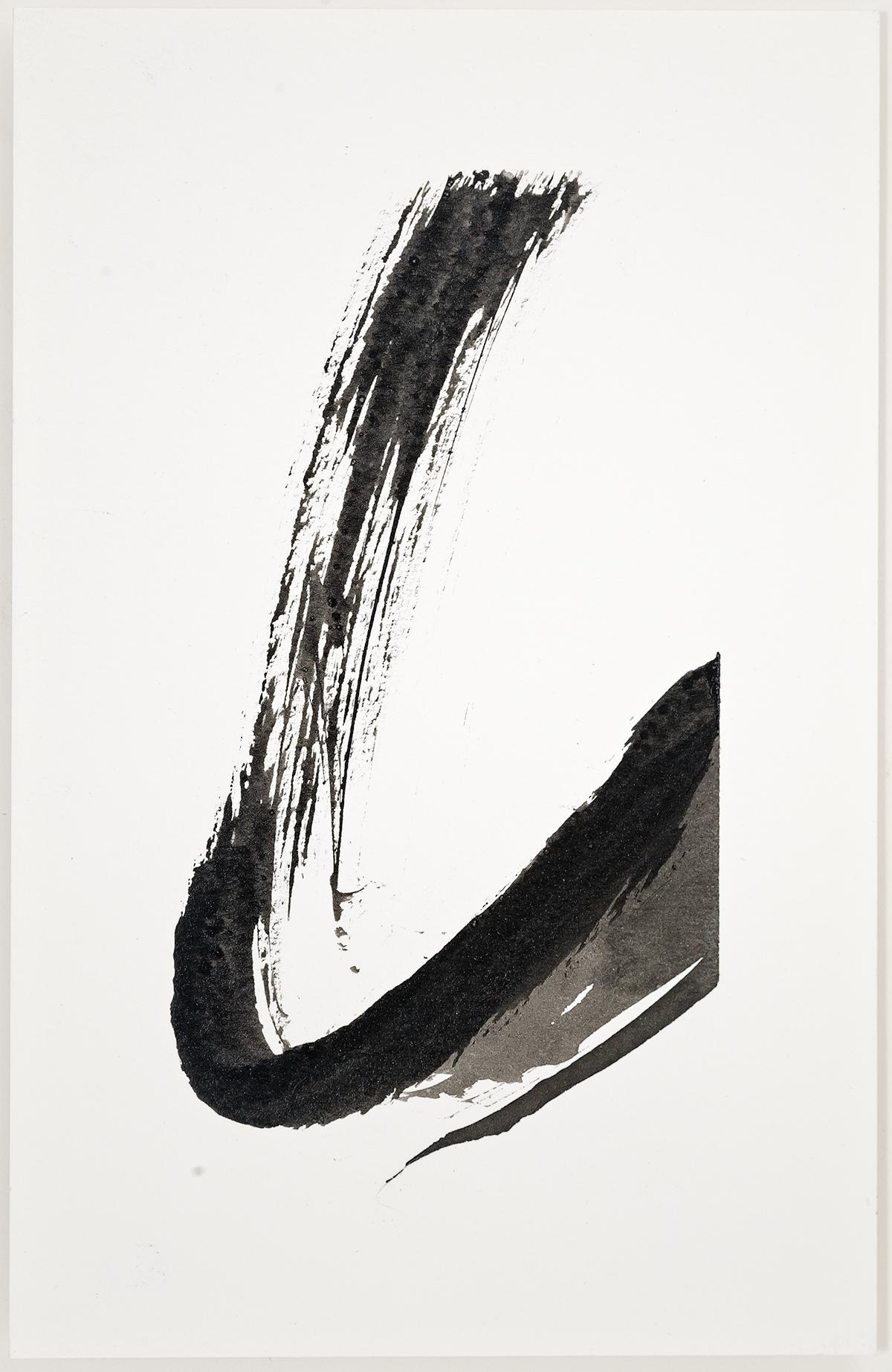 "Ellipse  2016  ink on paper  6 x 4"""