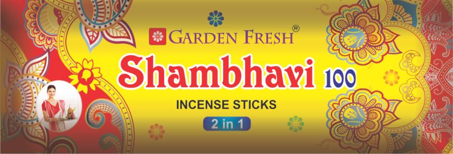 Shambhavi 100 - Net weight: 30 grams