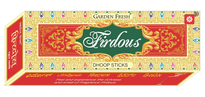Firdous -
