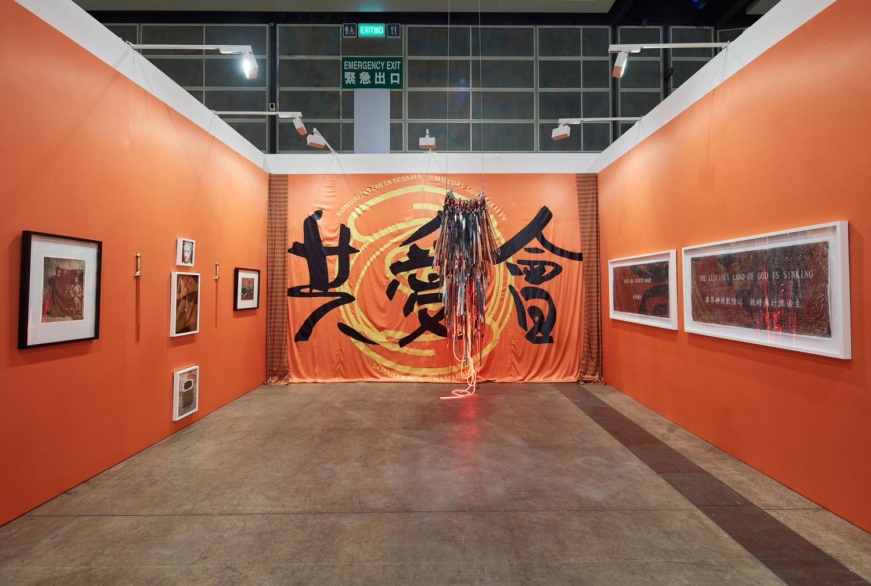 Wu Tsang at Isabella Bortolozzi Galerie (Art Basel Hong Kong 2016). Hong Kong. 2016