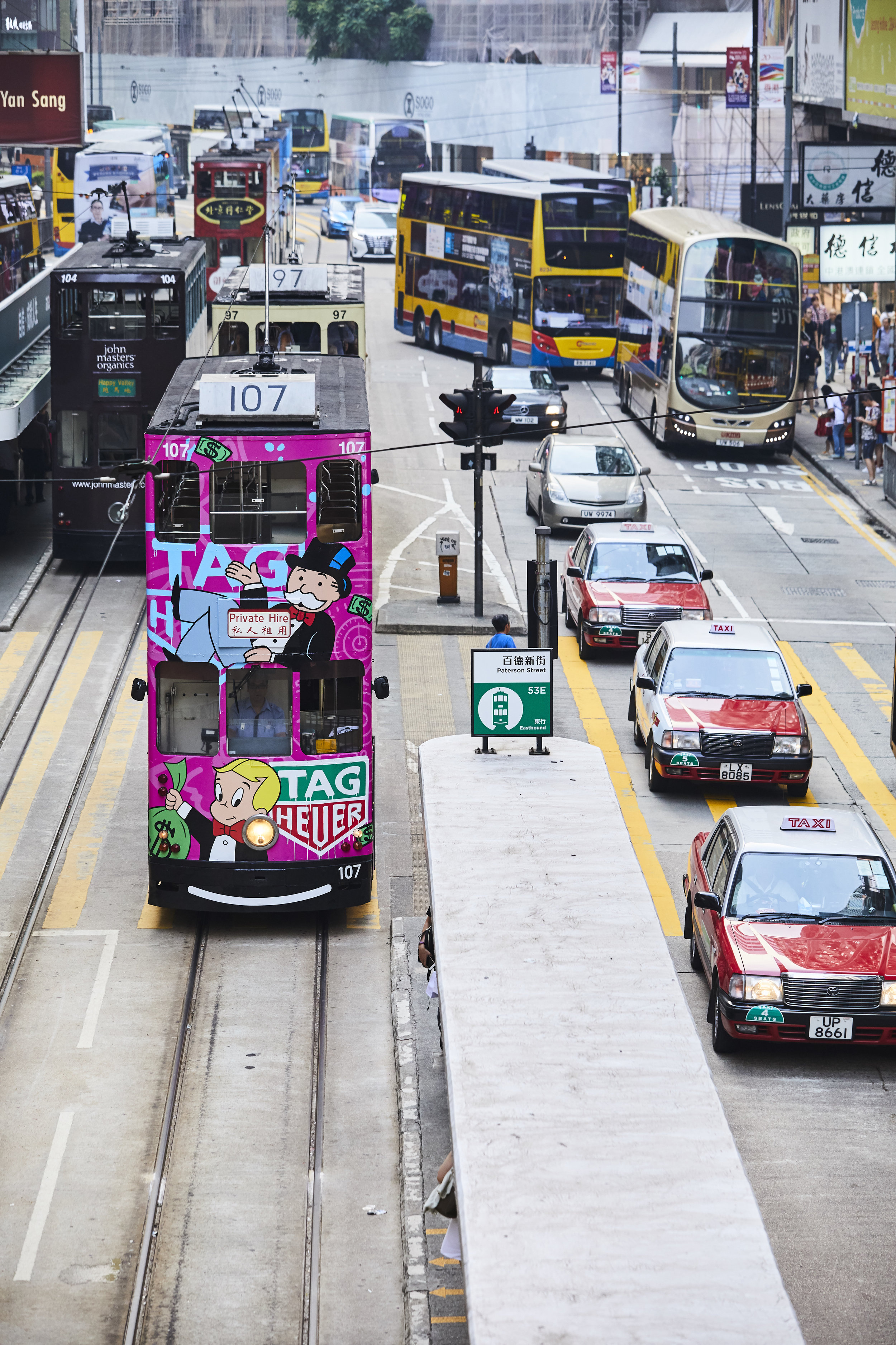 TAG Heuer. Alec Monopoly Tram Event