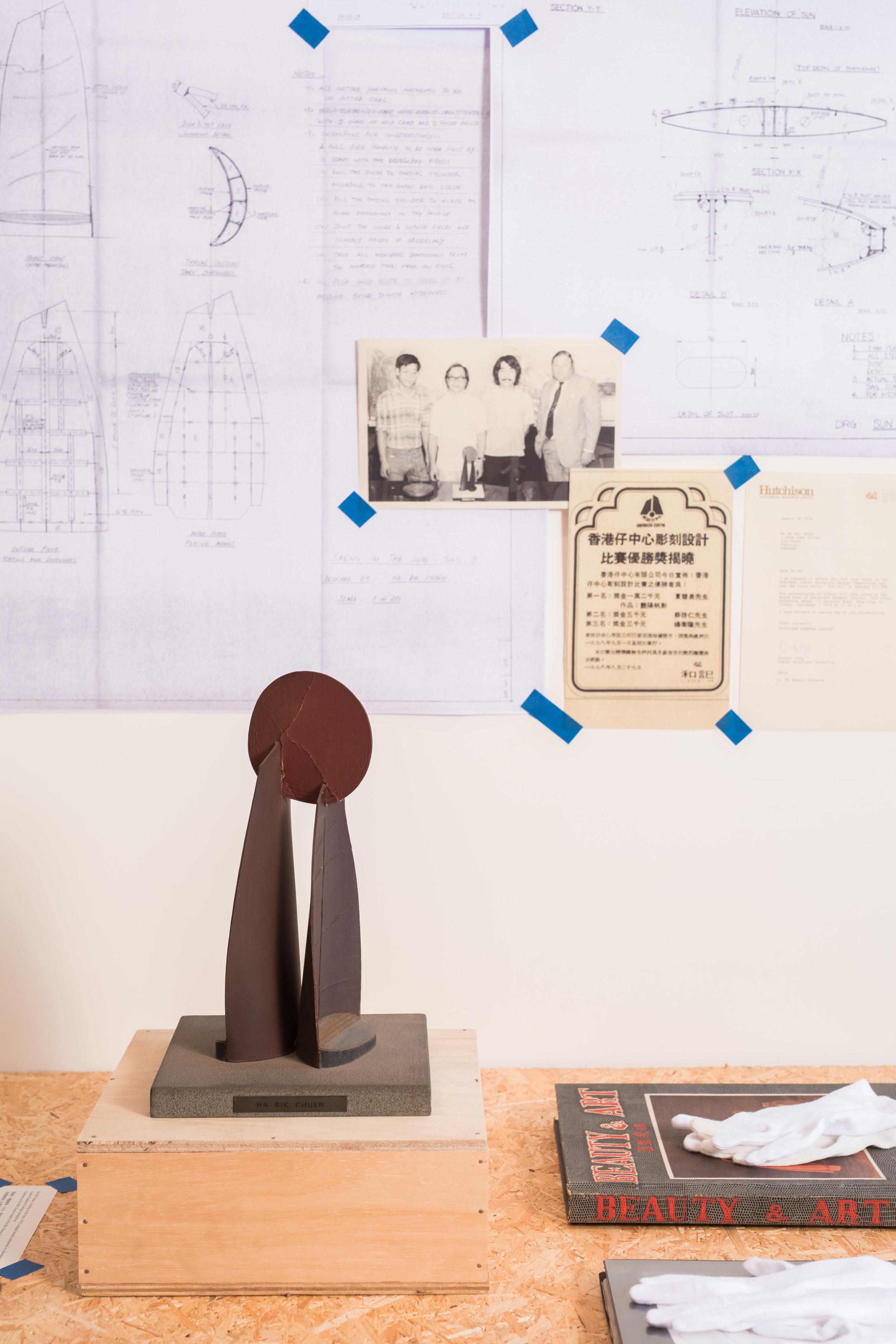 Spring Workshop Installation 'Sailing through Ha Bik Chuen's Archive'