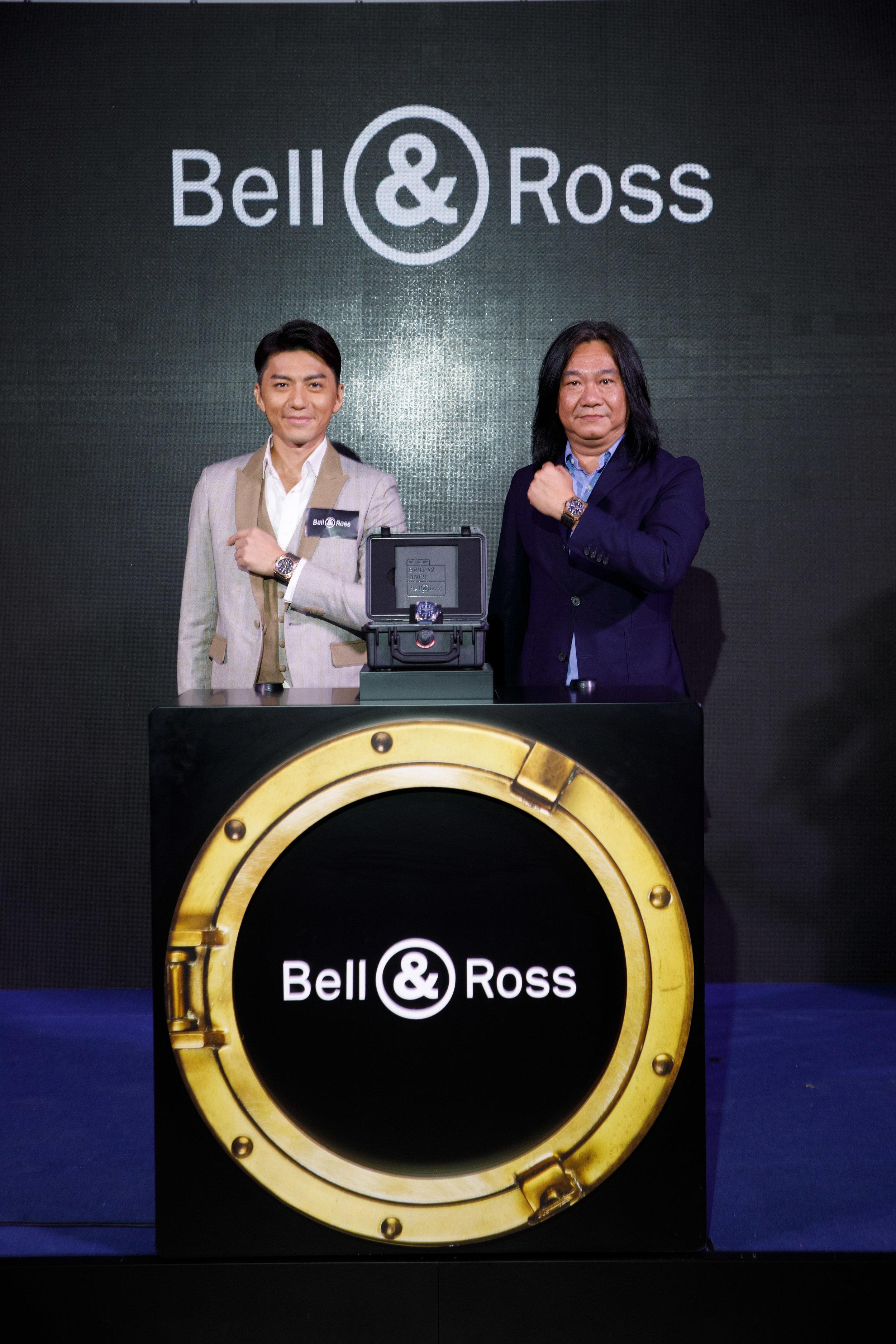 Bell&Ross-Michael-CW-Chiu-10.jpg