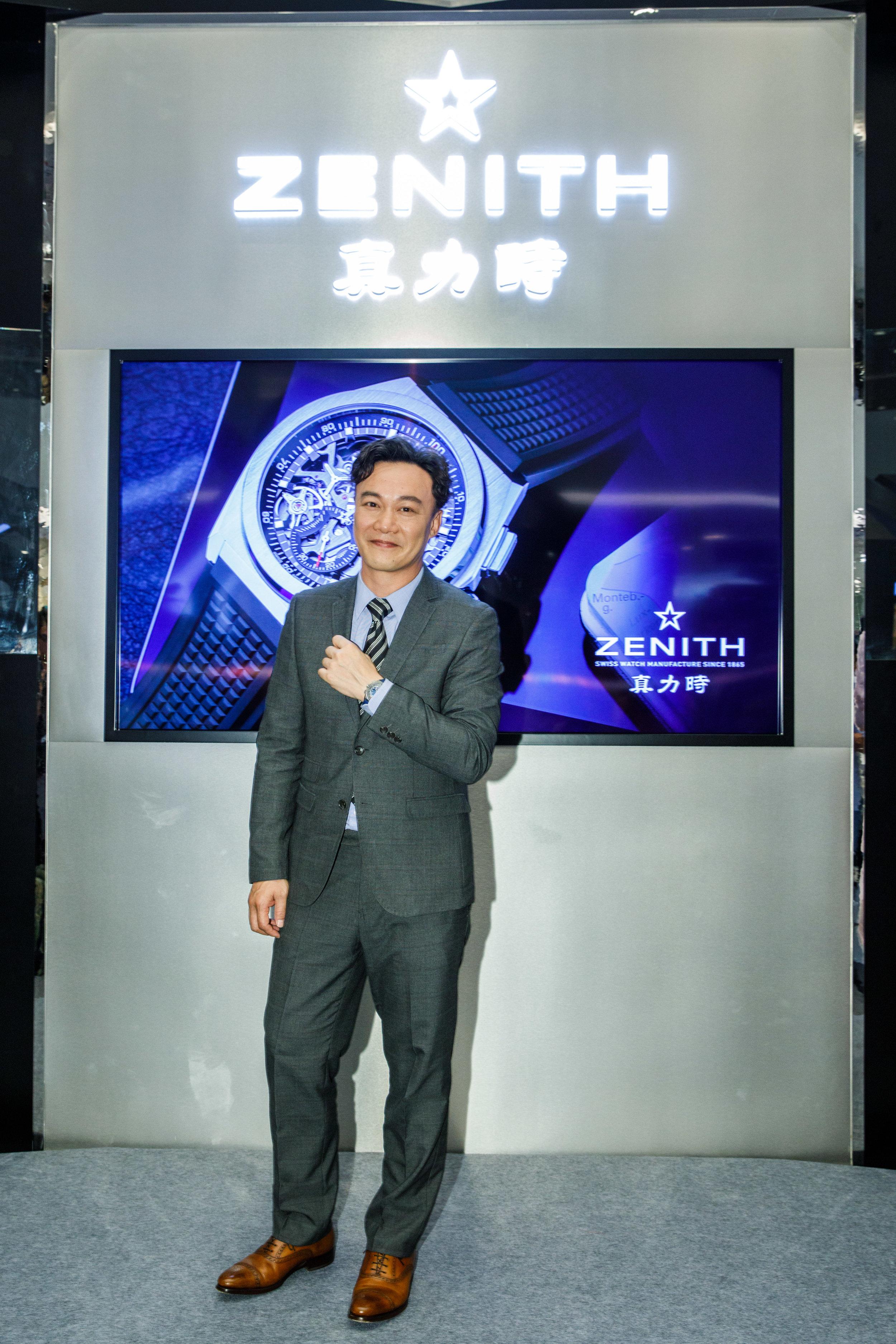 Zenith Eason Chan Event. Hong Kong. 2018
