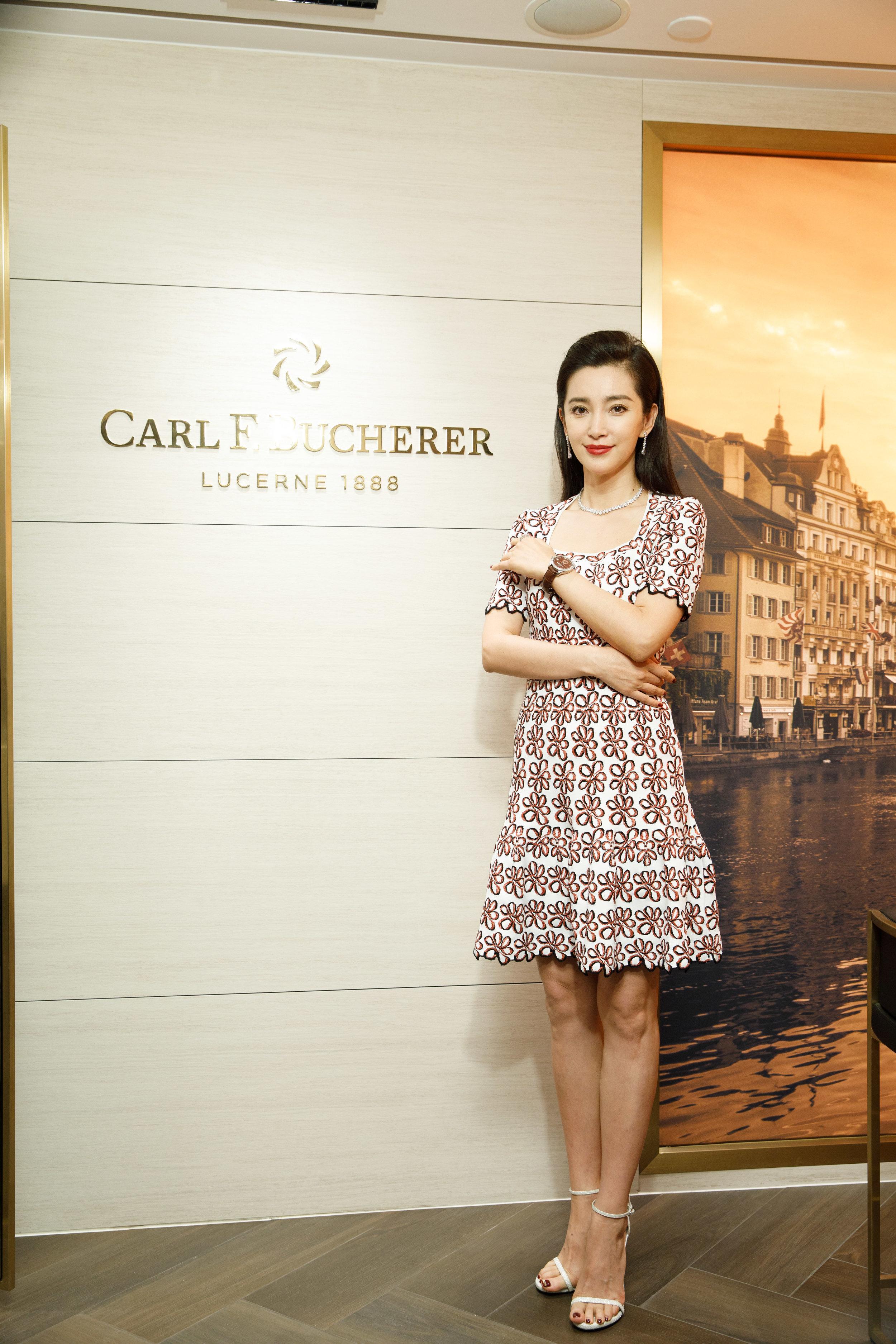 李冰冰 Li Bing Bing. Carl F. Bucherer Boutique Opening. Hong Kong. 2018