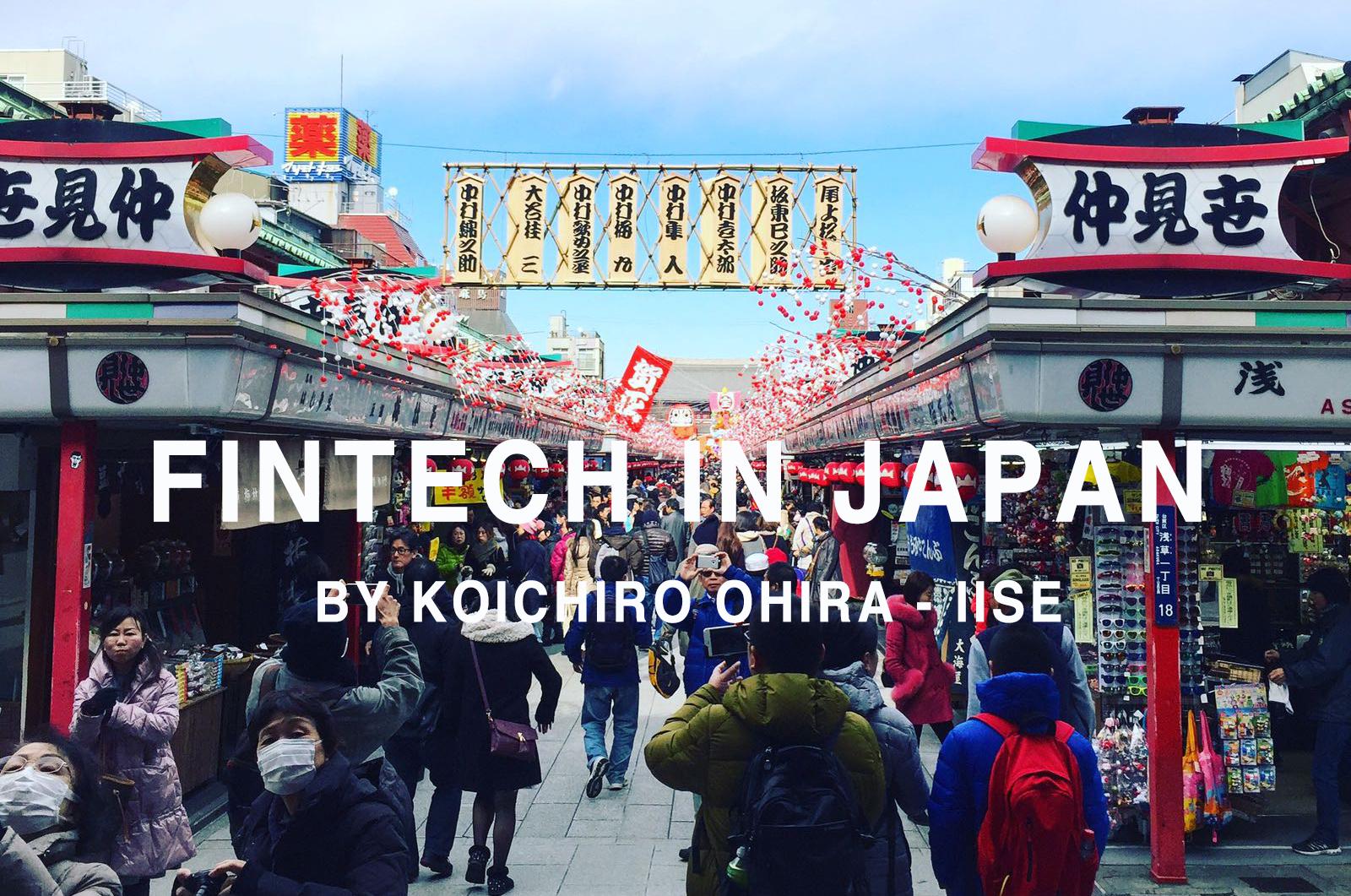 FinTech Japan Report