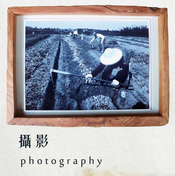 攝影3.jpg