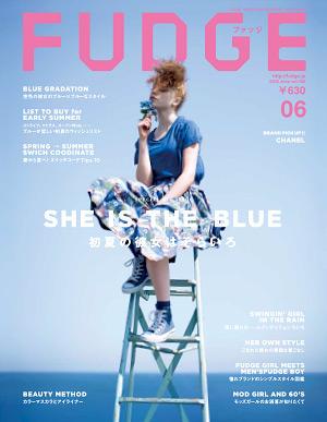 Toino Abel in FUDGE MAGAZINE JAPAN