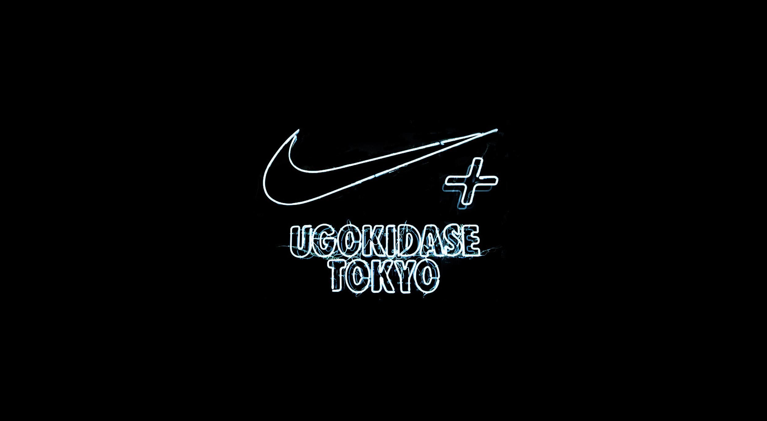 Ugokidase_Hero.jpg