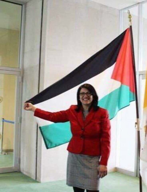 PalestineCongress.png