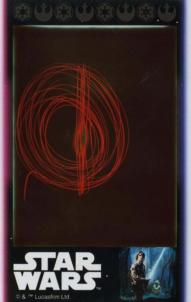 red_circle.jpg