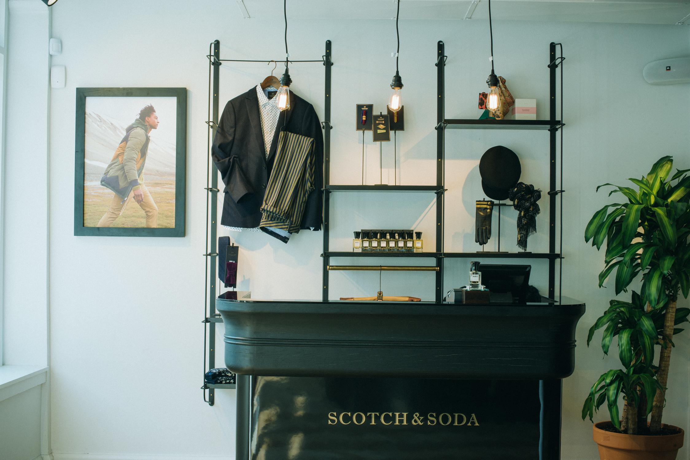 ScotchandSoda-242.jpg