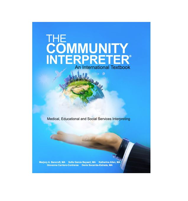 TCII textbook w white space.jpg