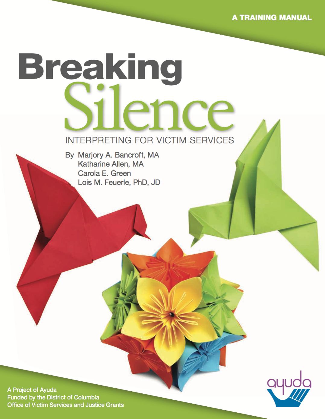 Breaking Silence Manual thumbnail.png