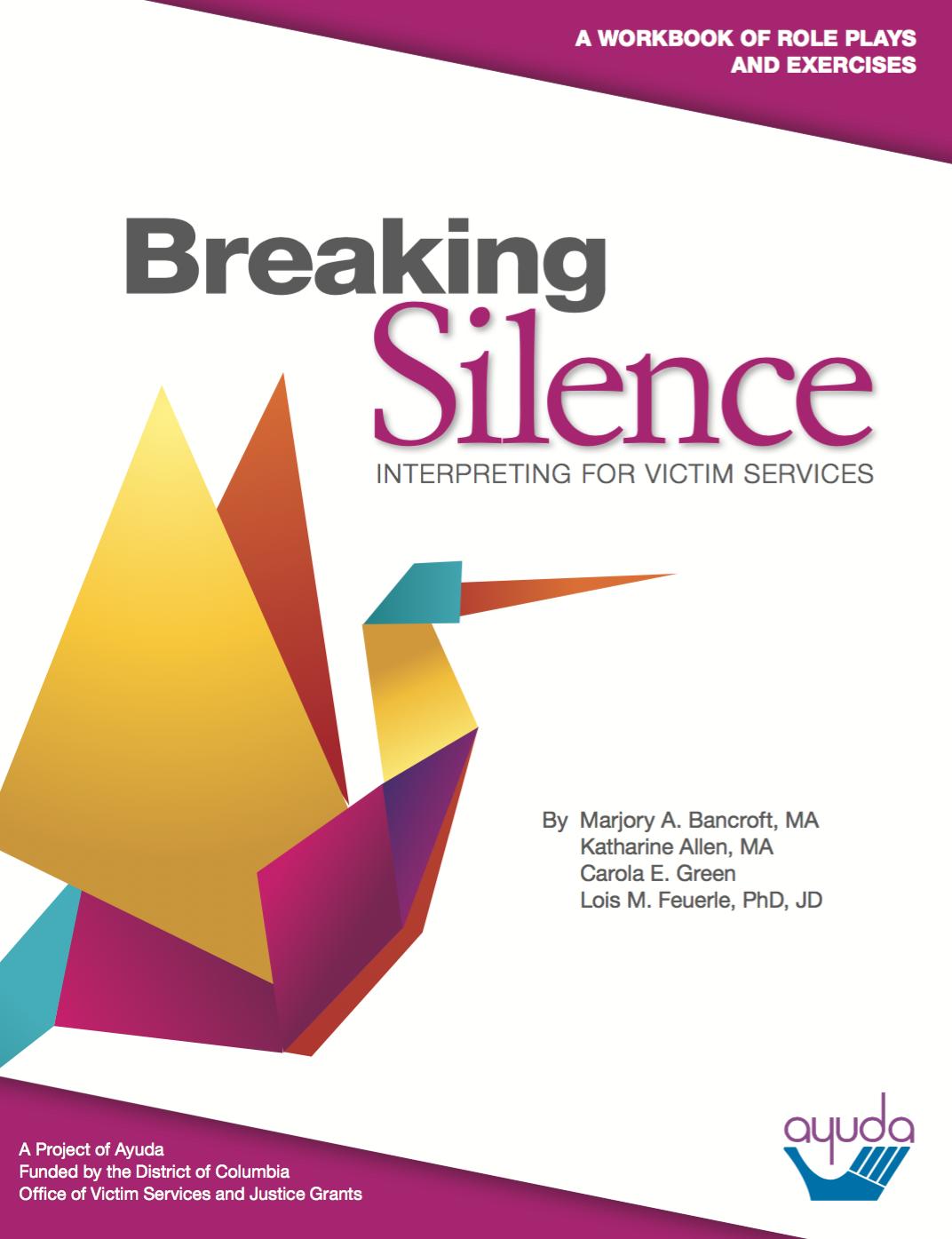 Breaking Silence Workbook thumbnail.png