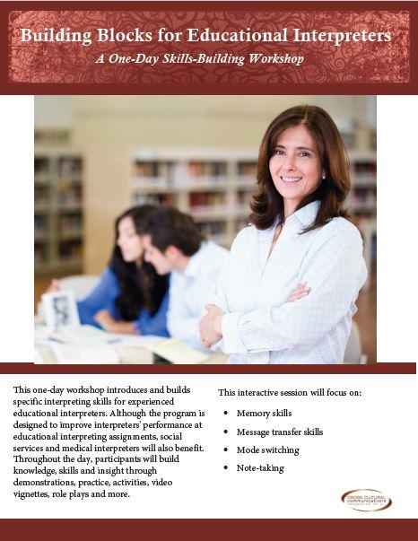 View course syllabus