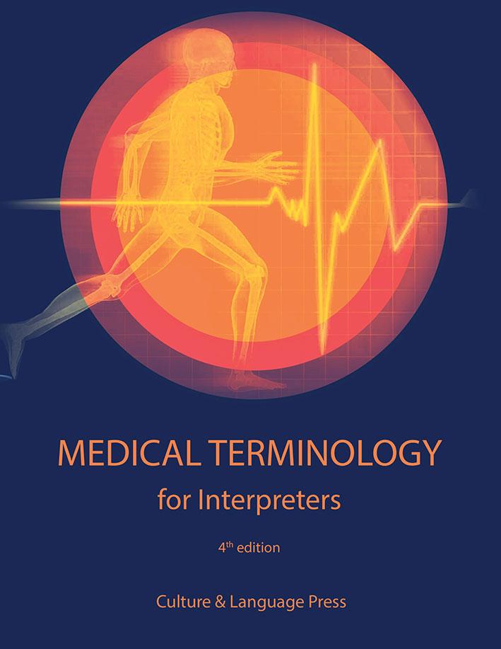 Cover_Medical-Terminology_2019_Smaller.jpg