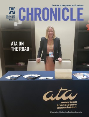 ATA_Chronicle_March_April_2019_cover.jpg