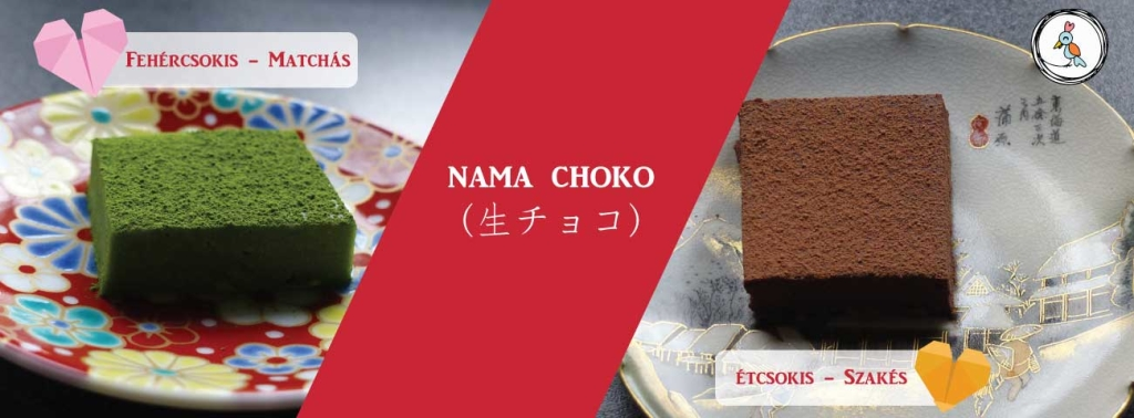 nama-choco-1024x378.jpg