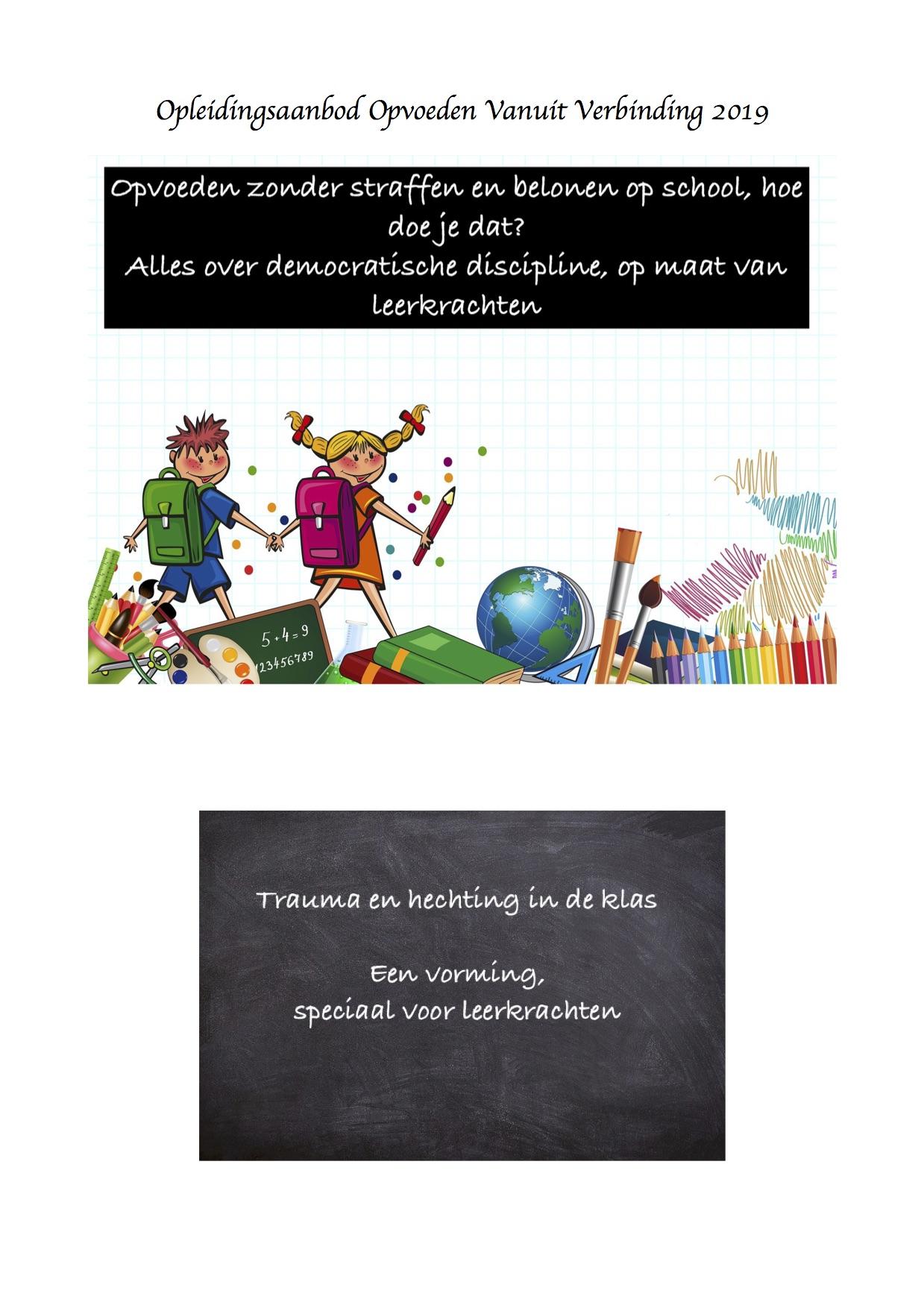 Vormingsaanbod voor scholen1.jpg