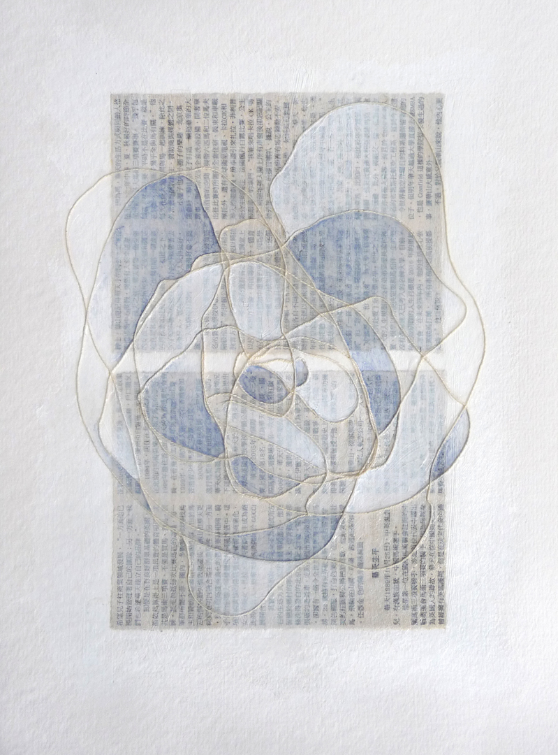 Navy Blue,  2013. Mixed media on paper. 15 x 11 inches (38.1 x 27.9 cm)