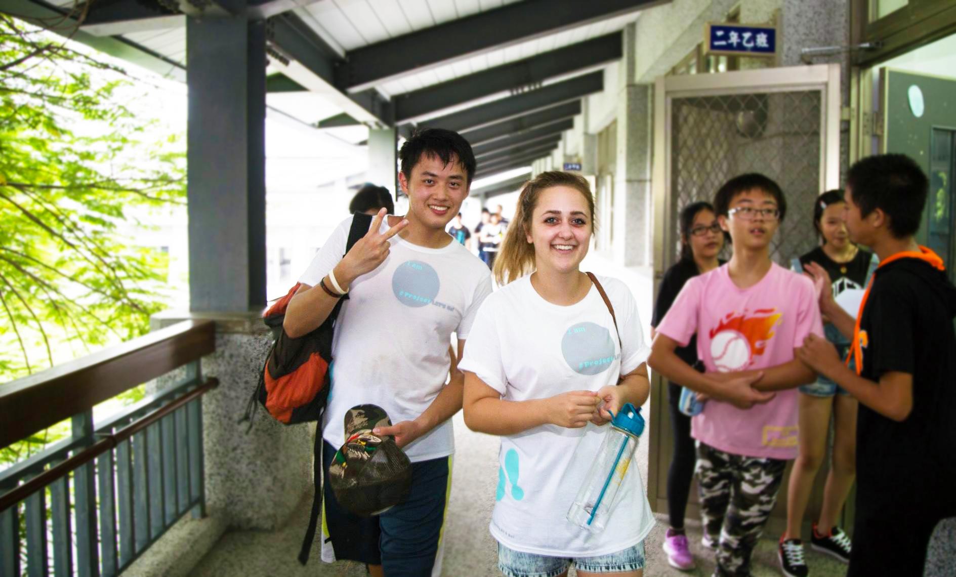 Shuang Wen Junior High School (New) -
