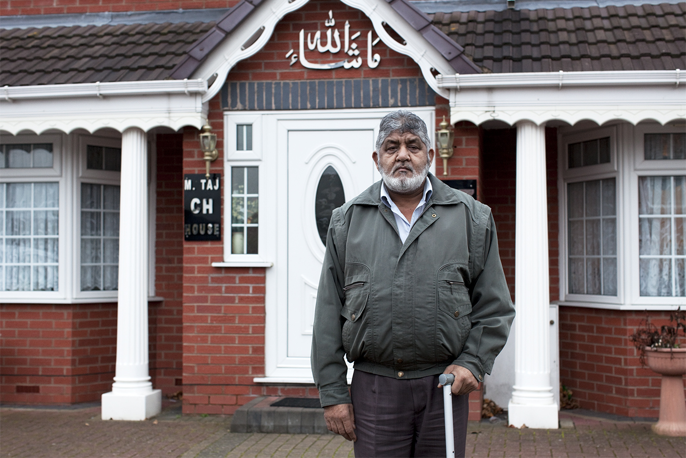 Mohammed © Mahtab Hussain - The Quiet Town of Tipton.jpg