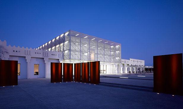 Mathaf: Arab Museum of Modern Art where Al-Khudhairi was the founding director
