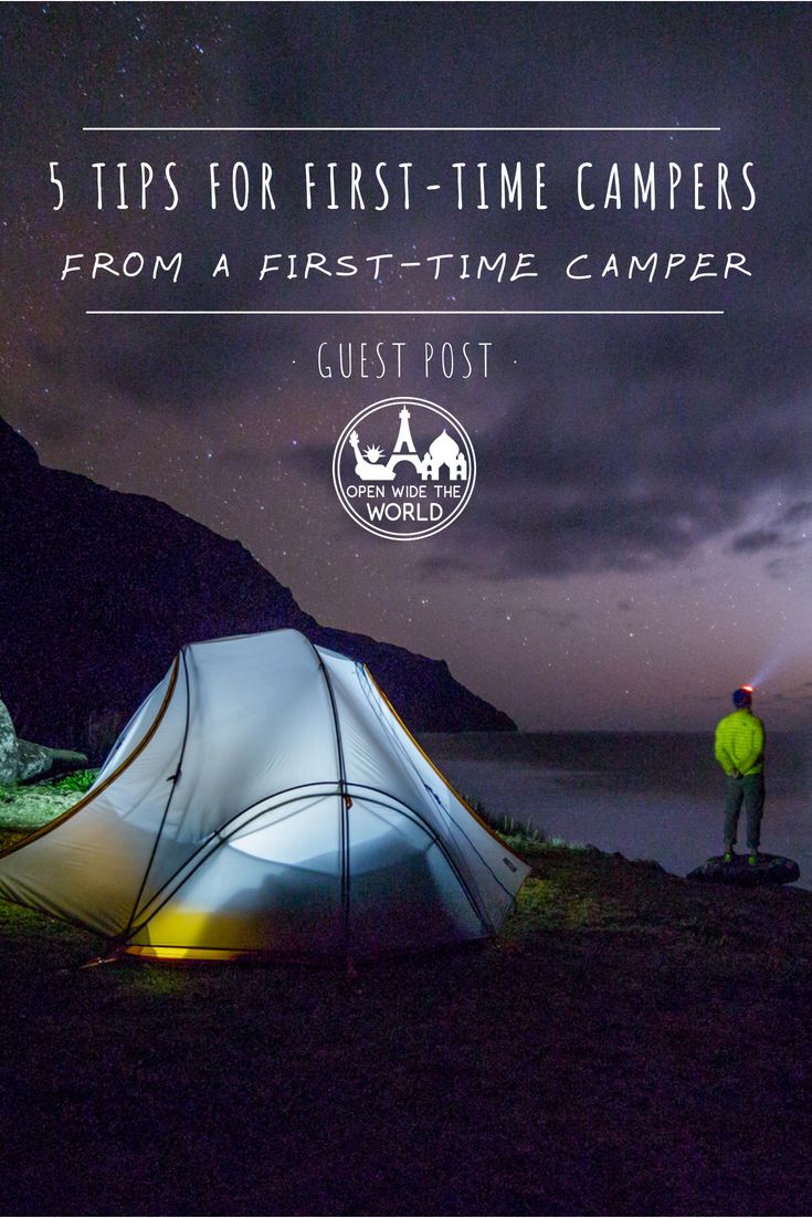In this guest post, 16-year old Justin shares his tips to ensure your first camping trip is safe and fun!