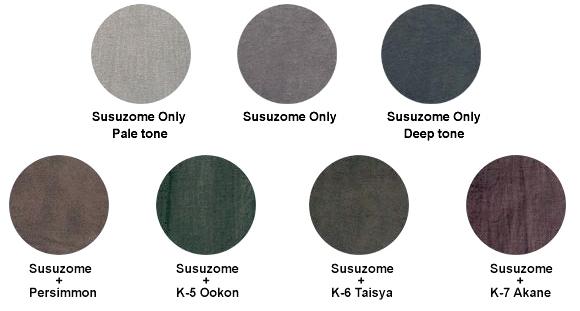 susuzome color variation