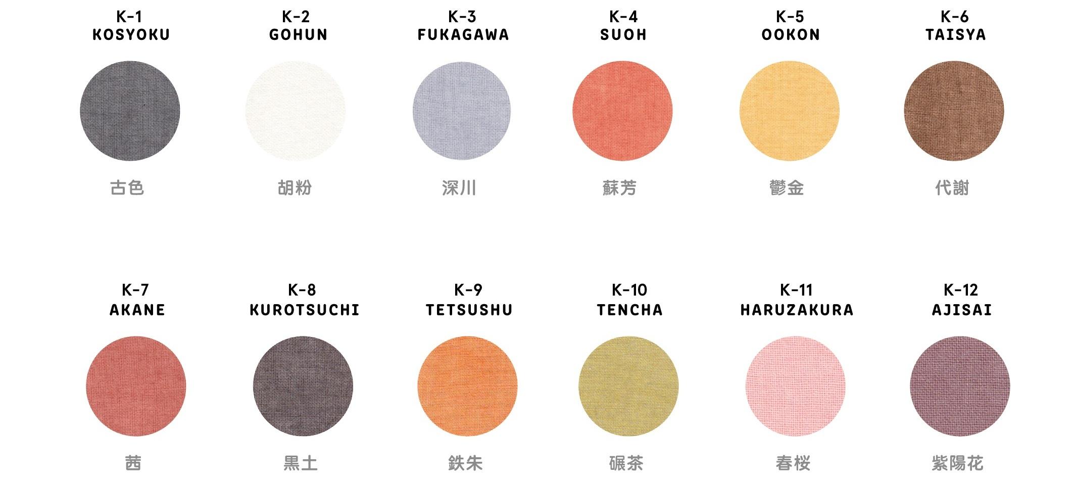 colors+chart.jpg