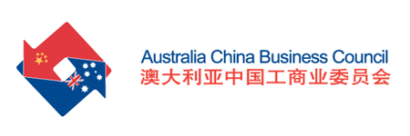 Australia China Business Council.png