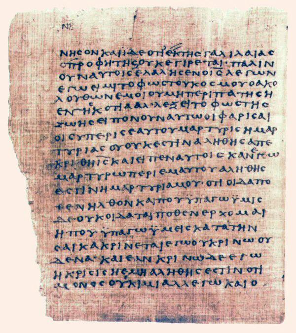 Papyrus66.jpg