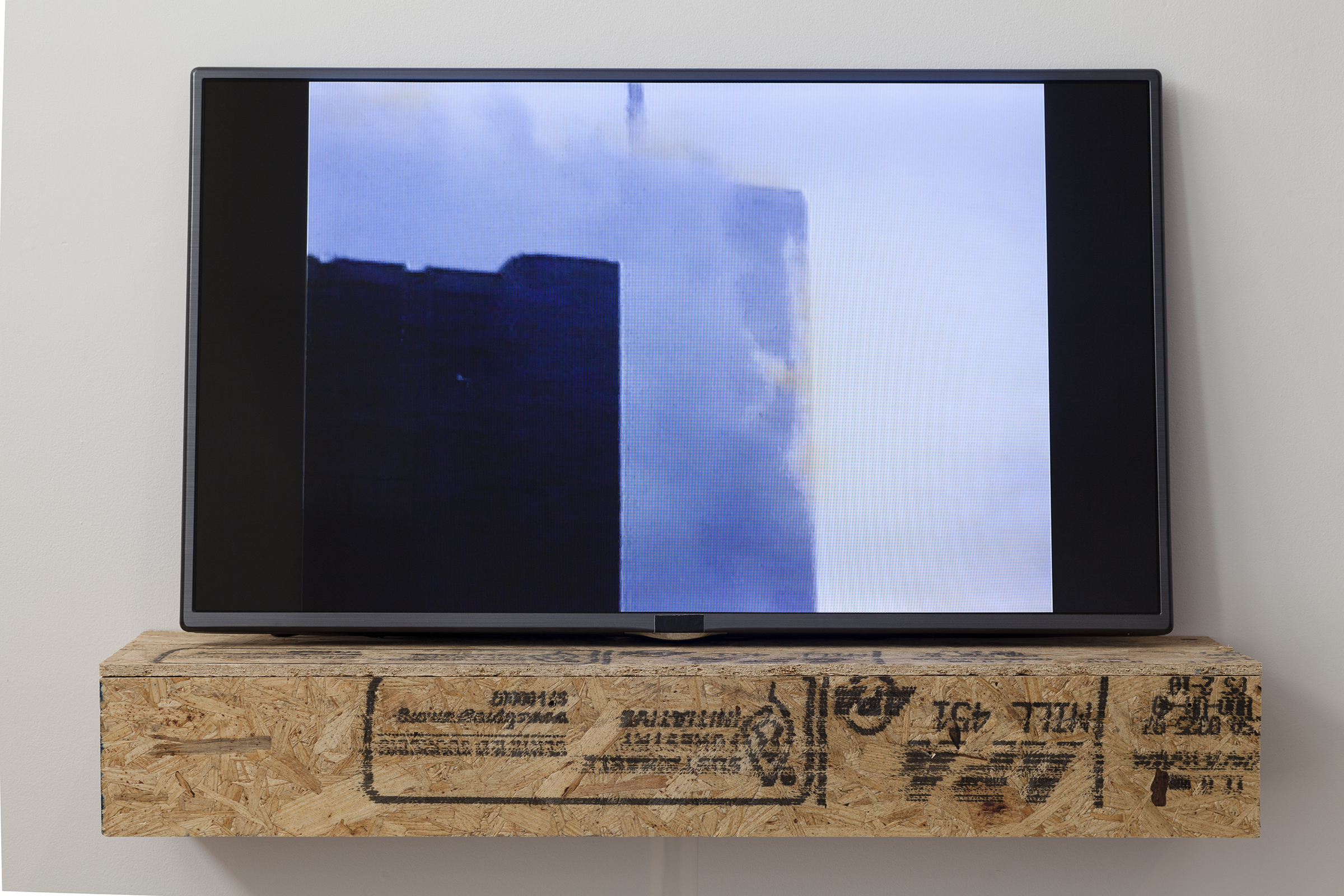 Michel Auder,  WTC , 2015, Mini DV transferred to digital video, 4:00 min, Edition of 5 plus II AP