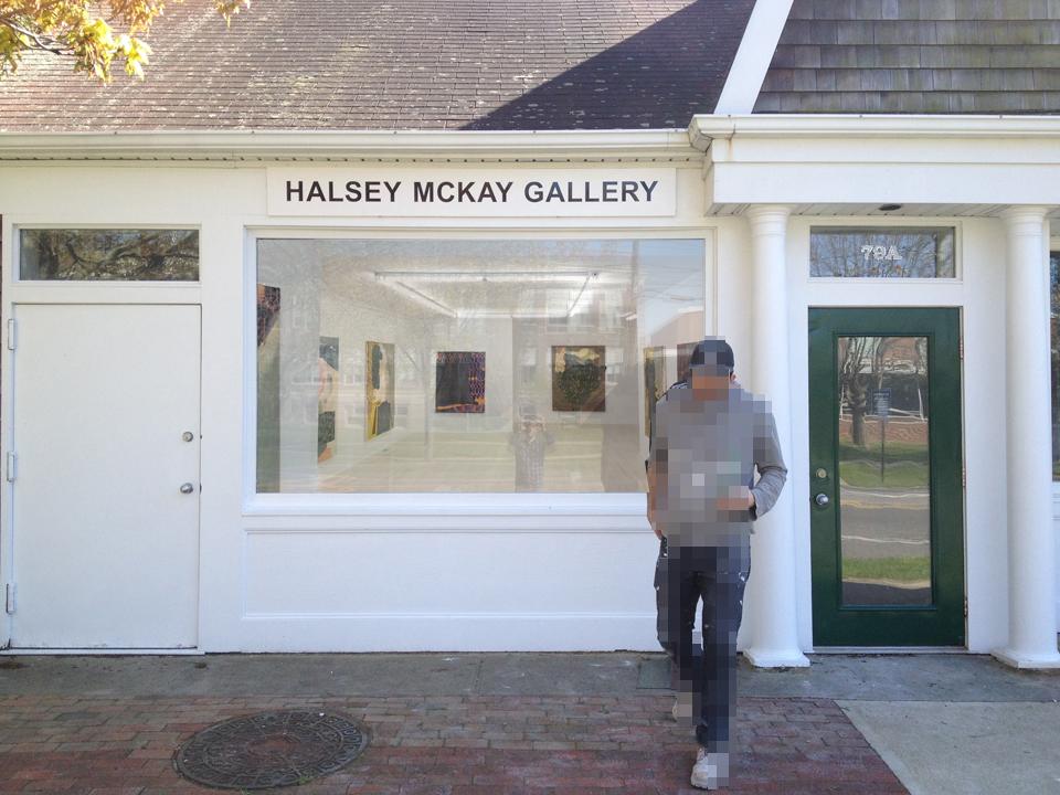 Halsey McKay
