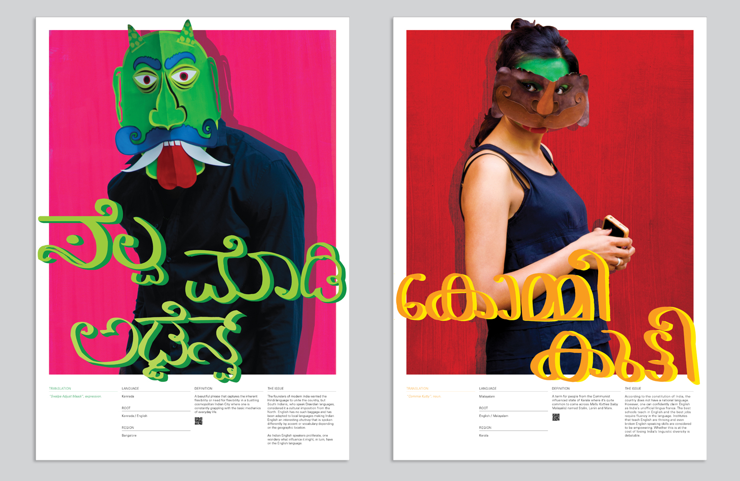A1 posters. Left: Swalpa Adjust Maadi   / Right: Commie Kutty